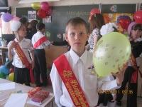 Илья Пряничников, 10 мая , Нижний Тагил, id146613743