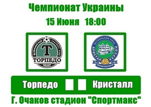 http://cs10100.vkontakte.ru/u26826267/-5/x_a3d33d68.jpg