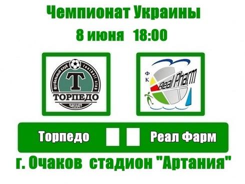 http://cs10100.vkontakte.ru/u26826267/-5/x_d299096f.jpg