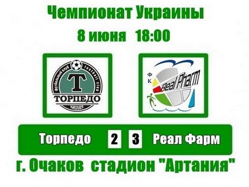 http://cs10100.vkontakte.ru/u26826267/-7/x_37db14e1.jpg