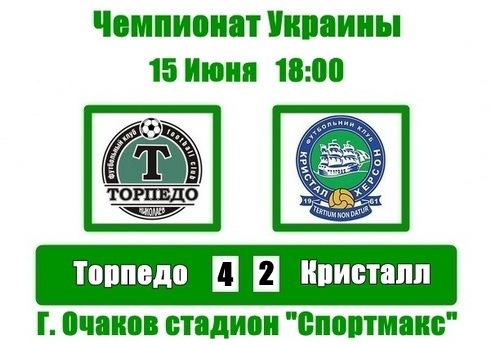 http://cs10100.vkontakte.ru/u26826267/-7/x_6868321c.jpg