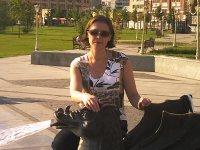 Ирина Макарова, 2 марта 1994, Ярославль, id72908607