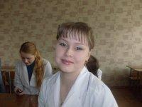 Алина Беркутова, 7 июля , Ульяновск, id93091352