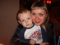 Лидия Ефимова, 23 августа 1983, Новокузнецк, id9900063