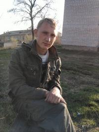 Павел Иванов, 5 мая 1993, Москва, id120368017