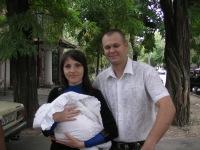 Анна Драгулина (гонта), 21 мая 1995, Николаев, id128422052