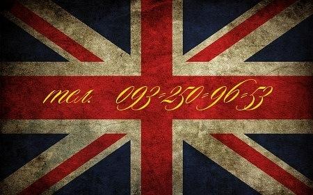 Картинки флаг, великобритания, британский флаг бесплатно на рабочий стол.
