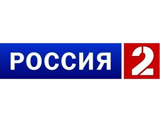 Россия 2 онлайн. Смотреть Канал Россия 2 (Россия): прямая трансляция ТВ