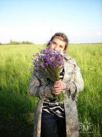 Оксана Худинова-Григорьева-Верещагина, 17 августа 1979, Кострома, id83689230