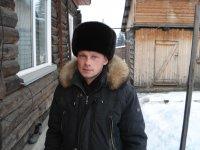 Сергей Беспоясов, 11 октября 1978, Бийск, id95441775
