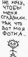 Илья Пучков, 26 марта 1993, Арзамас, id98403422