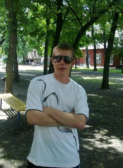 Александр Томчук, 16 января 1993, Харьков, id56506352