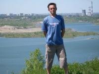 Олег Адигамов, 10 ноября 1997, Киев, id118476541