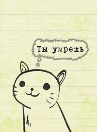 Наталья Лисс, 20 марта , Красноярск, id106041211