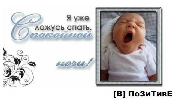 x_4ba7bc61.jpg