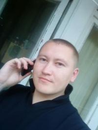 Евгений Золотарев, 20 августа 1994, Санкт-Петербург, id151268063