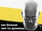 Михаил Денисов, 9 мая , Челябинск, id15721317