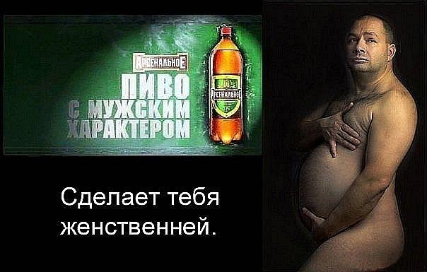 бесплатные фотографии со скольки кружек пива пьянеют расскажем