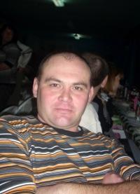 Евгений Маркин, 6 ноября , Электросталь, id70623250