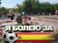 Никитос Назаренко, 26 сентября , Гомель, id86076817