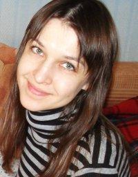 Анна Мамонтова, 12 января 1967, Ангарск, id91253437