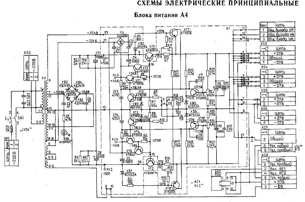 Схема. Изображение
