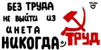 Петро Король, 1 сентября , Киев, id121391120