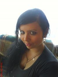 Ulya Chistova, 30 июля , Егорьевск, id131426047