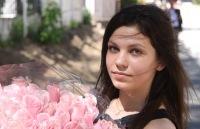 Ксения Мылышева, 8 августа 1993, Мурманск, id141413400