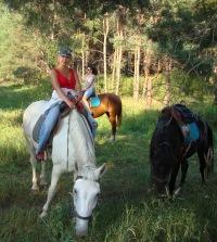 Елена Ященко, Днепродзержинск, id157455566