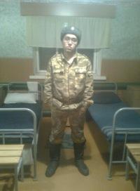 Вадим Баширов, 7 декабря 1984, Норильск, id53838934