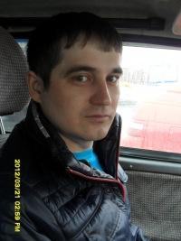 Александр Волков, 10 мая 1988, Одесса, id60994746