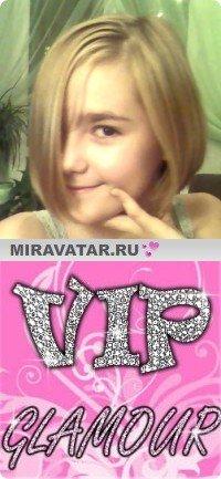 Кристинка Не скажу, 10 марта , Бердянск, id68882830