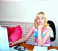 Ирина Чугунова, id122706497