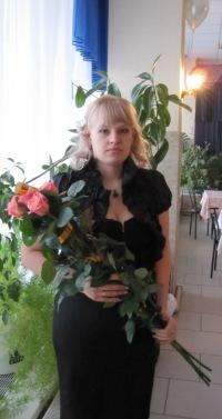 Татьяна Рекуненко, 16 июня 1989, Пермь, id149964646