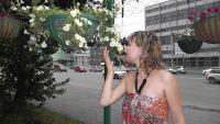 Ольга Полежайкина, 8 августа , Новосибирск, id151830596