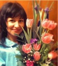 Елена Степанян, 14 июня 1980, Красноярск, id158655719