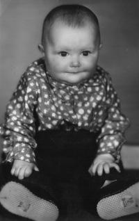 Dim Isa, 13 ноября 1985, Асбест, id56741624