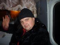 Роман Савчук, 18 января 1985, Краснодар, id83188798