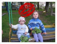 Марина Баранова, 5 февраля 1984, Сим, id133913075