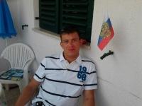 Стас Миргазиянов, 23 февраля , Новокузнецк, id152886069