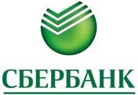 Сбербанк Ульяновск, 24 августа 1977, Ульяновск, id161842410