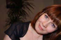 Ольга Нагибина(Куратова), Нефтеюганск