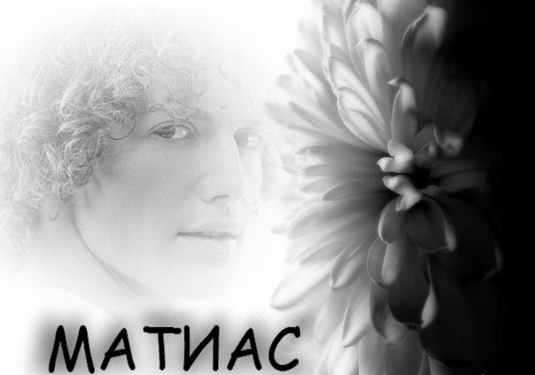 http://cs10106.vkontakte.ru/u27285974/123769539/x_bc899f68.jpg