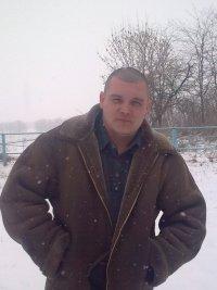 Сергей Дорошенко, Краснодар, id68800523