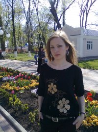 Юлия Крайнова, 25 мая , Краснодар, id83925149