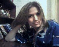 Ксения Астахова, 8 февраля 1980, Харьков, id94805681
