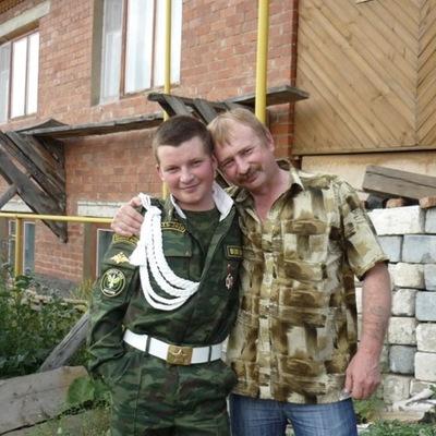 Александр Трубин, 16 апреля , Екатеринбург, id215108302