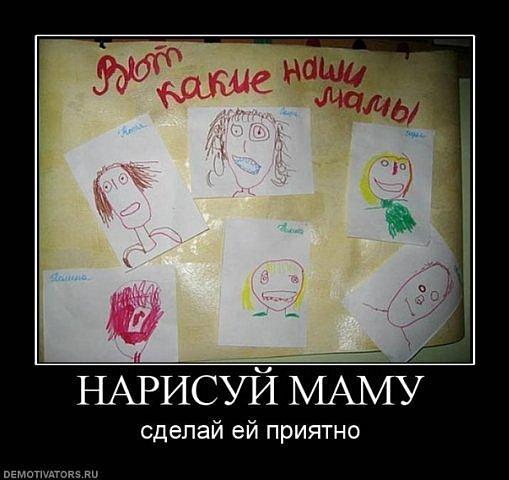 http://cs10107.vkontakte.ru/u1008450/105272466/x_c0e8aaf9.jpg