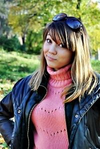 Александра Митрофанова, 29 февраля 1992, Москва, id145425646